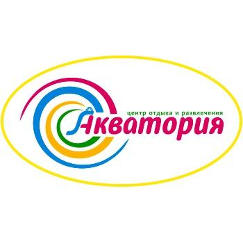 Аквапарк Акватория в Прокопьевске