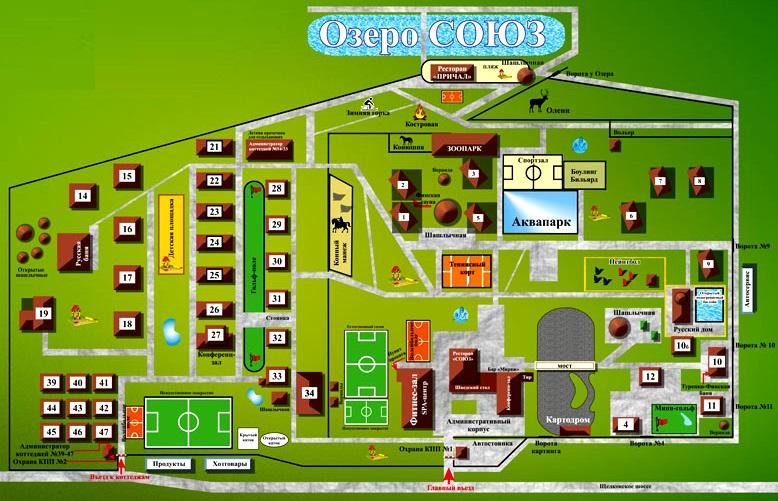 Карта аквапарка Союз в Щелково