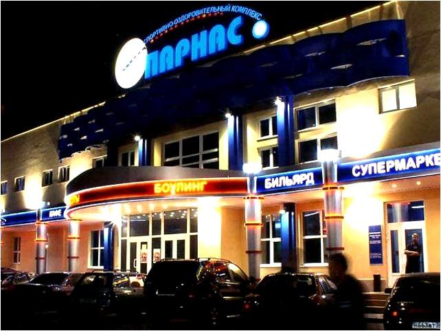 Аквапарк Воронежа Парнас