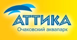 """Аквапарк в Очакове """"Аттика"""" (Украина)"""