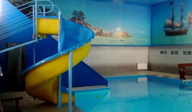 аквалэнд курган официальный сайт фото департаменте культурного