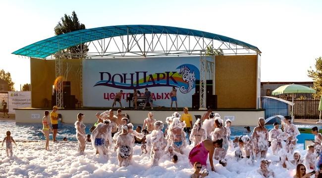 пенные вечеринки в аквапарке Дон-Парк