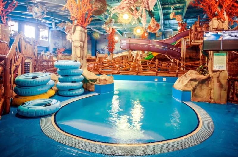 аквапарк Украины Дрим Таун