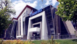 Аквапарк «Галактика Газпром Красная Поляна» в Сочи