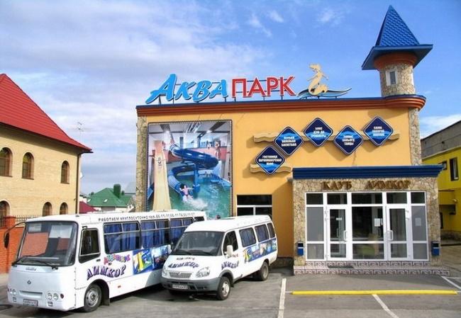 """Аквапарк """"Лимкор"""" в Саратове"""