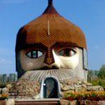 аквапарк Уфы Лукоморье в Михайловке