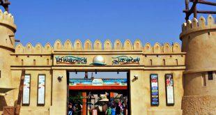 """аквапарк """"Yas Waterworld"""" в Абу-Даби"""