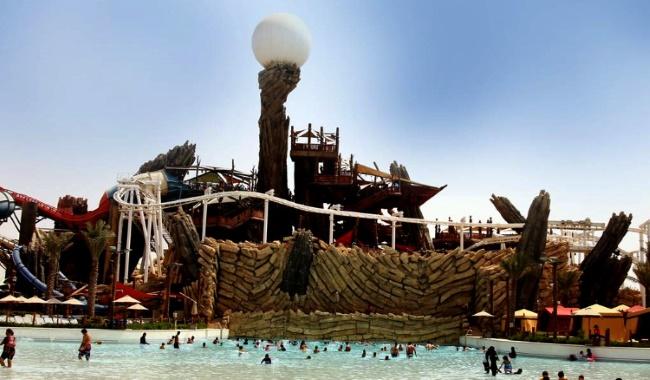 Yas Waterworld аквапарк