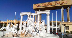 """Аквапарк """"Титаник"""" в Хургаде"""