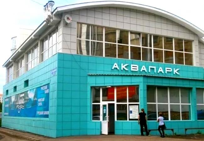 """Аквапарк """"Лагуна"""" в Новокузнецке"""