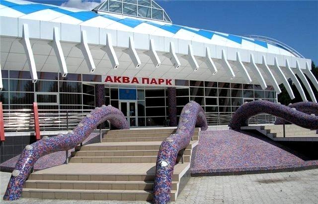 Аквапарк «Осьминог» в Костанае